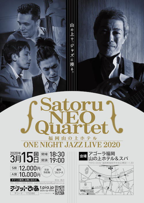 the_marcus_square_jazz_a1_アートボード 1のコピー.jpg