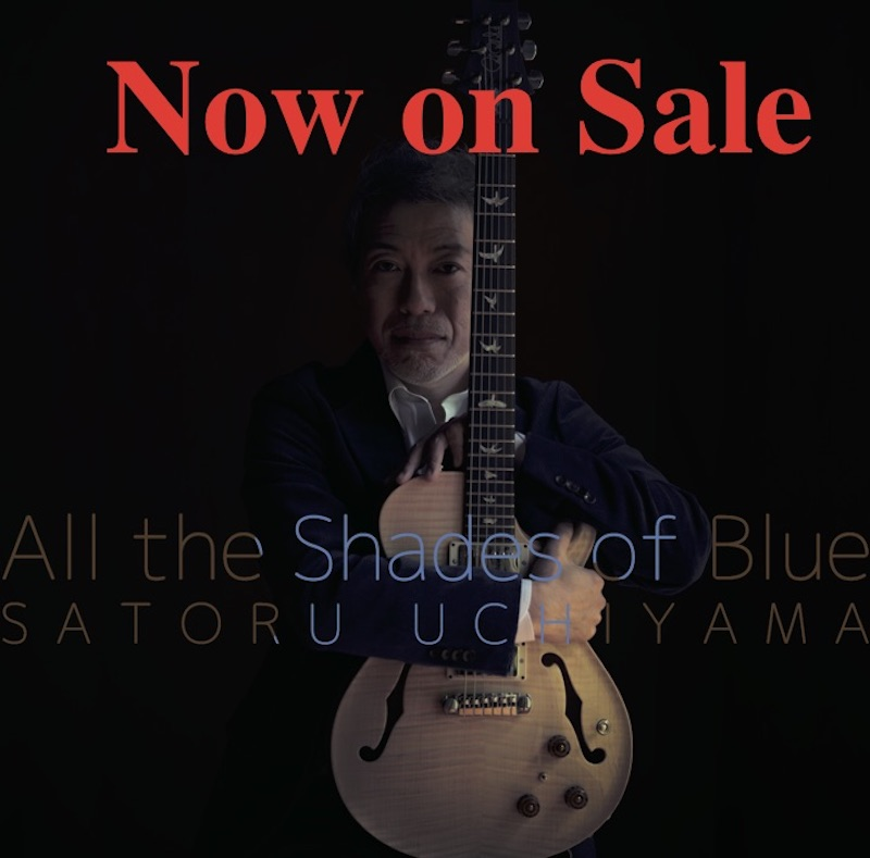 All the Shades of Blueのコピー2.jpg