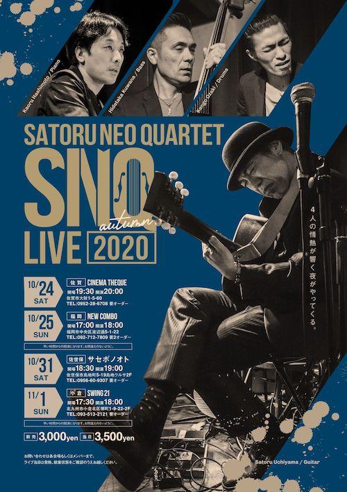 201024_snqのコピー.jpg