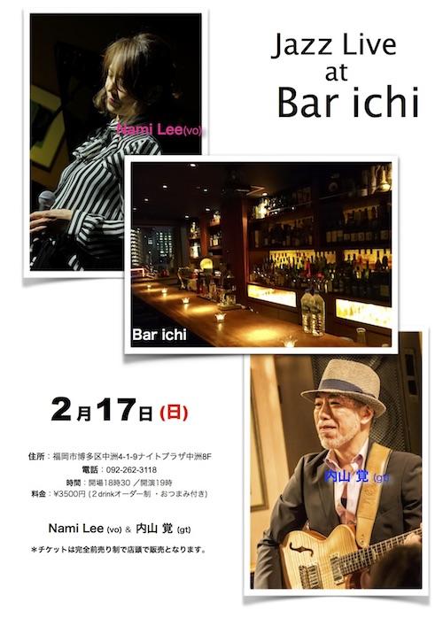 Bar Ichi.pagesのコピー.jpg