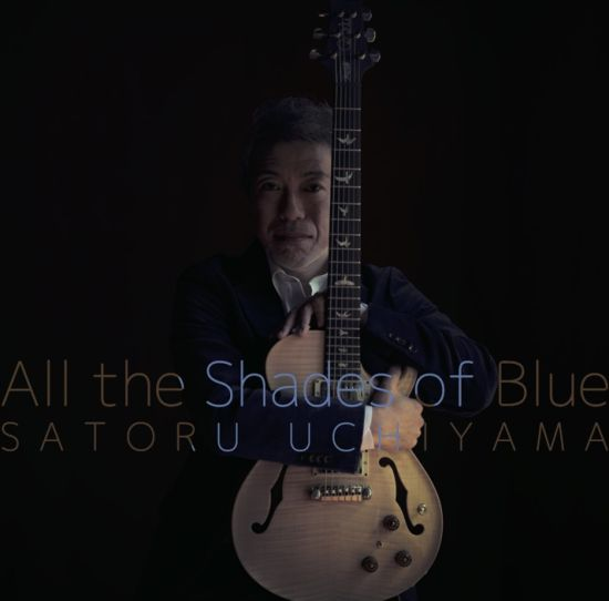 All the Shades of Blue2のコピー.jpg
